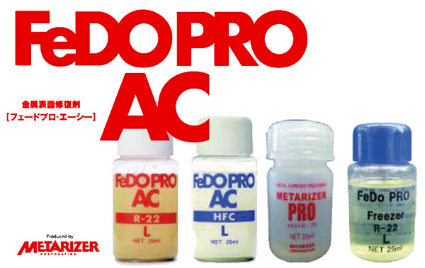 金属表面修復剤 FeDO PRO AC